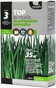 Комплексен тор за трева с дълготрайно действие - Опаковки от 1 и 2 kg