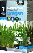 Комплексен тор за трева - Старт - Опаковка от 1 kg