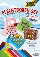Направи сам - Хартиени кутии - Творчески комплект -