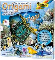 Оригами - Подводен свят - Творчески комплект -