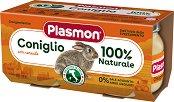 Plasmon - Пюре от заешко месо - Опаковка от 2 x 80 g за бебета над 4 месеца - залъгалка