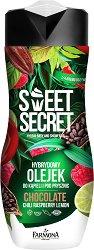 """Farmona Sweet Secret Hybrid Bath and Shower Oil Chocolate - Душ олио за тяло с аромат на шоколад от серията """"Sweet Secret"""" - душ гел"""