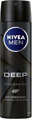 """Nivea Men Deep Dry & Fresh Feeling 48h Anti-Perspirant Spray - Дезодорант за мъже против изпотяване от серията """"Deep"""" - дезодорант"""