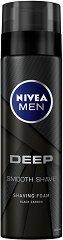 """Nivea Men Deep Shaving Foam - Пяна за бръснене от серията """"Deep"""" - продукт"""