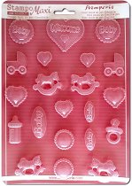 3D Форма - Бебешки мотиви - Размери 21 x 29.7 cm