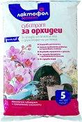 Торфена смес за орхидеи - Опаковка от 5 l