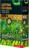 Тревна смеска - Цветна поляна - Опаковка от 500 g