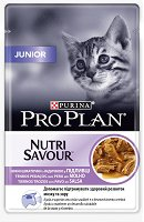 Purina Pro Plan Nutrisavour Junior With Turkey In Gravy - Пуешко месо в сос грейви за котета на възраст от 6 седмици до 1 година - пауч 85 g -
