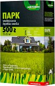 Универсална тревна смеска - Парк - Опаковка от 500 g и 1 kg