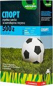 Тревна смеска - Спорт - Опаковка от 500 g и 1 kg