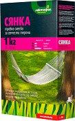 Тревна смеска - Сянка - Опаковка от 1 kg