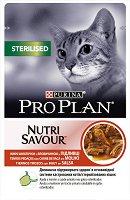 Purina Pro Plan Nutrisavour Sterilised With Beef In Gravy - Говеждо месо в сос грейви за кастрирани котки в зряла възраст - пауч 85 g -