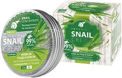 """Bodi Beauty Intensive Snail Cream Hand and Nail - Регенериращ крем за ръце и нокти с концентрат от охлюви от серията """"Bille SC"""" - гел"""