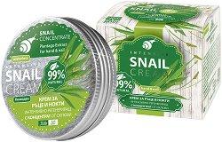 """Bodi Beauty Intensive Snail Cream Hand and Nail - Регенериращ крем за ръце и нокти с концентрат от охлюви от серията """"Bille SC"""" - спирала"""