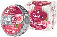 """Bodi Beauty Intensive Snail Cream All Purpose - Универсален крем с концентрат от охлюви от серията """"Bille SC"""" -"""