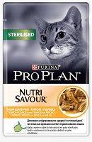 Purina Pro Plan Nutrisavour Sterilised With Chicken In Gravy - Пилешко месо в сос грейви за кастрирани котки в зряла възраст - пауч 85 g -
