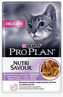 Purina Pro Plan Nutrisavour Delicate With Turkey In Gravy - Пуешко месо в сос грейви за котки с чувствителни кожа и храносмилане - пауч 85 g -