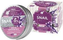 """Bodi Beauty Intensive Snail Cream For Heels - Крем за напукани пети с концентрат от охлюви от серията """"Bille SC"""" - червило"""
