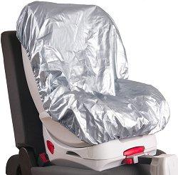 Слънцезащитно покривало - Cool Me - Аксесоар за столче за кола - аксесоар
