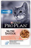 Purina Pro Plan Nutrisavour Housecat With Salmon In Gravy - Сьомга в сос грейви за домашни котки в зряла възраст - пауч 85 g -