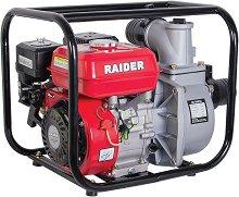 Водна бензинова помпа - Модел RD-GWP04