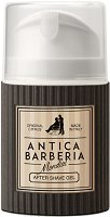 Mondial Antica Barberia After Shave Gel - крем