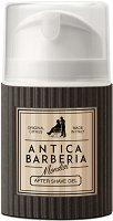 "Mondial Antica Barberia After Shave Gel - Гел за след бръснене от серията ""Antica Barberia"" - олио"