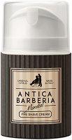 "Mondial Antica Barberia Pre Shave Cream - Крем за преди бръснене от серията ""Antica Barberia"" - серум"