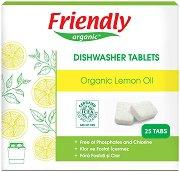 Почистващи таблетки за миялна машина с лимон - 25 броя в опаковка -