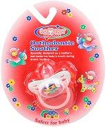 Залъгалка от силикон с ортодонтична форма - Шапка - За бебета от 0+ до 3 месеца - продукт