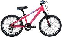 """Peugeot - JM 20 Girl  - Детски велосипед 20"""" -"""