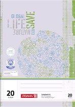 Скицник от рециклирана хартия - Комплект от 16 или 20 листа