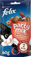 Felix Party Mix Mixed Grill - продукт