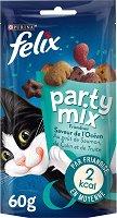 Felix Party Mix Ocean Mix - Лакомство с риба за котки в зряла възраст - опаковка от 60 g -