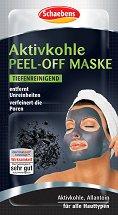 Маска за лице с активен въглен - Опаковка за две нанасяния - маска