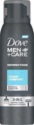 """Dove Men+Care Clean Comfort 3-in-1 Shower Foam - Пяна за бръснене и къпане за мъже от серията """"Men+Care Clean Comfort"""" -"""