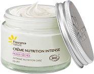 Fleurance Nature Extreme Nutrition Care - Интензивно подхранващ крем за лице за суха кожа -