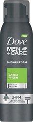 """Dove Men+Care Extra Fresh 3-in-1 Shower Foam - Пяна за бръснене и къпане за мъже от серията """"Men+Care Extra Fresh"""" -"""