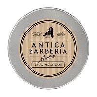 """Mondial Antica Barberia Shaving Cream - Традиционен твърд крем за бръснене от серията """"Antica Barberia"""" -"""