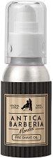 "Mondial Antica Barberia Pre Shave Oil - Олио за преди бръснене от серията ""Antica Barberia"" -"
