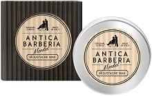 "Mondial Antica Barberia Moustache Wax - Вакса за оформяне на брада и мустаци от серията ""Antica Barberia"" -"