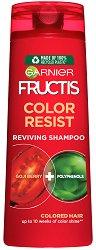 Garnier Fructis Goji Color Resist Shampoo - Шампоан за боядисана коса с екстракт от годжи бери - крем