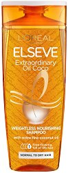 Elseve Extraordinary Oil Coconut Weightless Nutrition Shampoo - Подхранващ шампоан с кокосово масло за нормална до суха коса - пудра