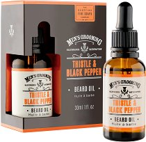 "Scottish Fine Soaps Men's Grooming Thistle & Black Pepper Beard Oil - Олио за брада от серията ""Men's Grooming"" - продукт"