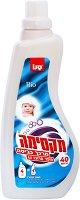 Омекотител за бебешки дрехи - Sano Maxima Bio - Опаковка от 1000 ml - продукт