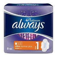 Always Platinum Ultra Normal Plus - Дамски превръзки с крилца в опаковки от 8 ÷ 16 броя - фон дьо тен