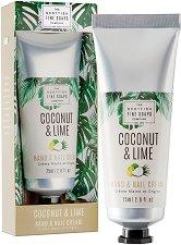 """Scottish Fine Soaps Coconut & Lime Hand & Nail Cream - Крем за ръце и нокти с кокосово масло от серията """"Coconut & Lime"""" - маска"""