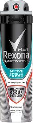 Rexona Men Active Shield Fresh Anti-Perspirant - Дезодорант против изпотяване за мъже -