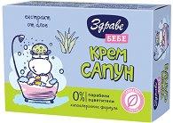 """Бебешки крем сапун с екстракт от алое - От серията """"Здраве Бебе"""" - лосион"""