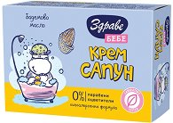 """Бебешки крем сапун с бадемово масло - От серията """"Здраве Бебе"""" - крем"""